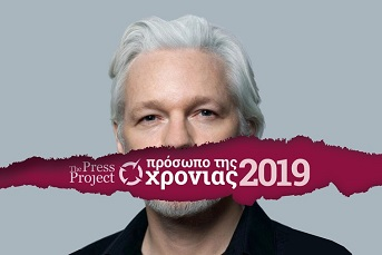 assange article
