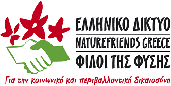 naturfriends-greece-logo-plus-horizontal-color